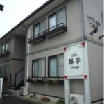 賃貸 3DK 宇和島市 保手 5.8万 リブレ保手 二番館 202号室 アパート