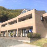 賃貸 2LDK 宇和島市 本川内 5.9万 COZY HOUSE オレンジ 105号室 アパート