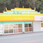 賃貸 貸店舗 4R 宇和島市 高串 4万 一戸建