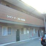 賃貸 3DK 宇和島市 保手4丁目 5.5万 シャンドフルール松岡102 アパート